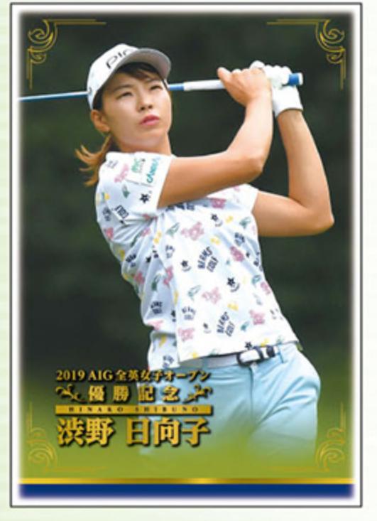 1446 - (株)キャンディル > 渋野日向子さんの記念切手が販売されるらしいですね > キャンディルの社名も切手に残る