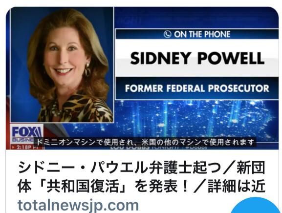 audjpy - オーストラリア ドル / 日本 円 米連邦最高裁は事実上終了。