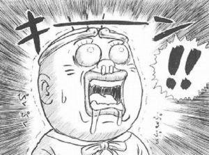4287 - (株)ジャストプランニング ジュエル無事かーーー!!! おんどりゃーーー!!!