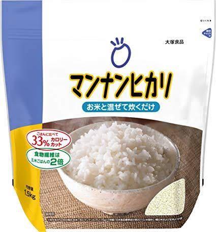 くらの部屋 どうしても丼物やカレーを食べたいときには、米に混ぜて炊くこんにゃく(マンナンヒカリとか)を利用したり