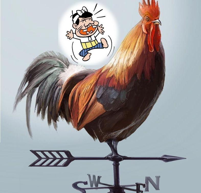 8304 - (株)あおぞら銀行 元祖風見鶏。。複垢の前身が何かとは言わないが、、