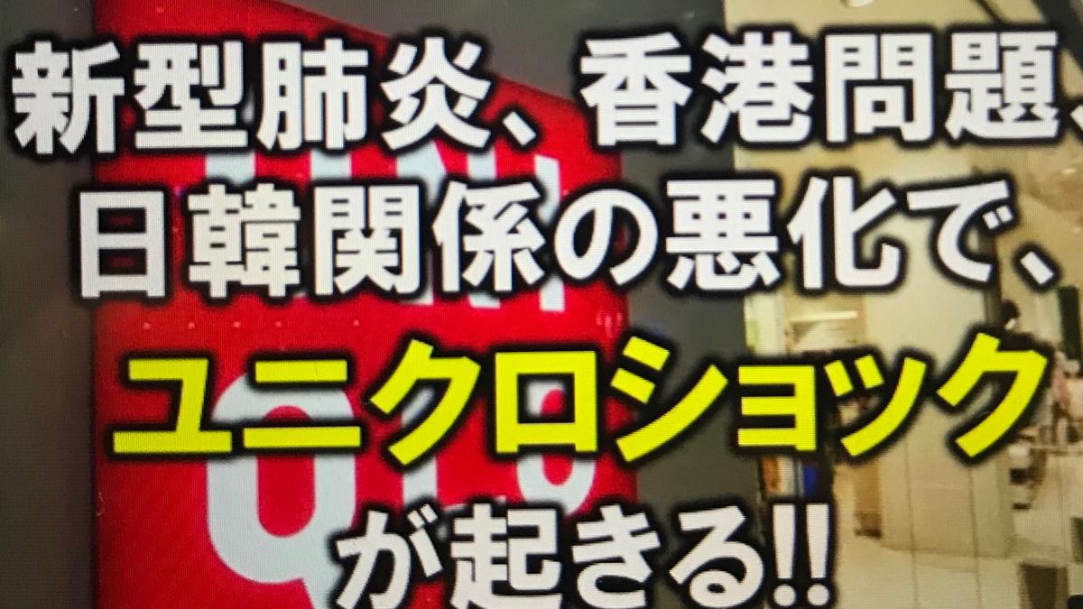 9434 - ソフトバンク(株) ユニクロとSBG  同時に倒れたら 日本経済に 盆、暮れが 同時に来た様なもんだな?!