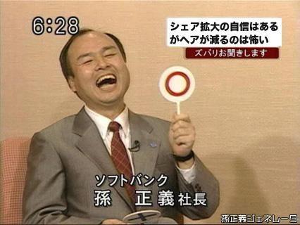 9434 - ソフトバンク(株) 会社員の大和田浩二さん(55)は5日午後、主幹事証券の1社である野村証券の都内の支店で口座を開設し、