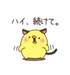 2160 - (株)ジーエヌアイグループ 万ちゃんはトランプさんが勝つと思う(๑❛ᴗ❛๑) W