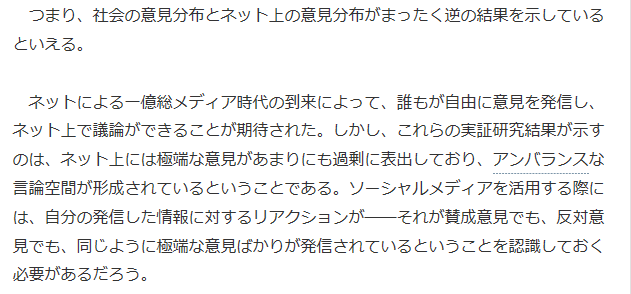 2160 - (株)ジーエヌアイグループ h ttps://headlines.yahoo.co.jp/article?a=20180724-