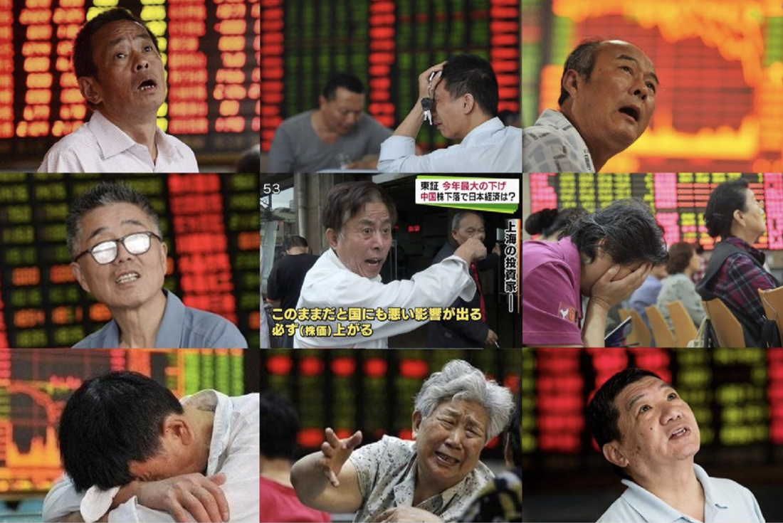 9263 - (株)ビジョナリーホールディングス 怒れ、個人株主