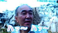 5192 - 三ツ星ベルト(株) うっちゅいがwwれ~せんふきんwww(爆