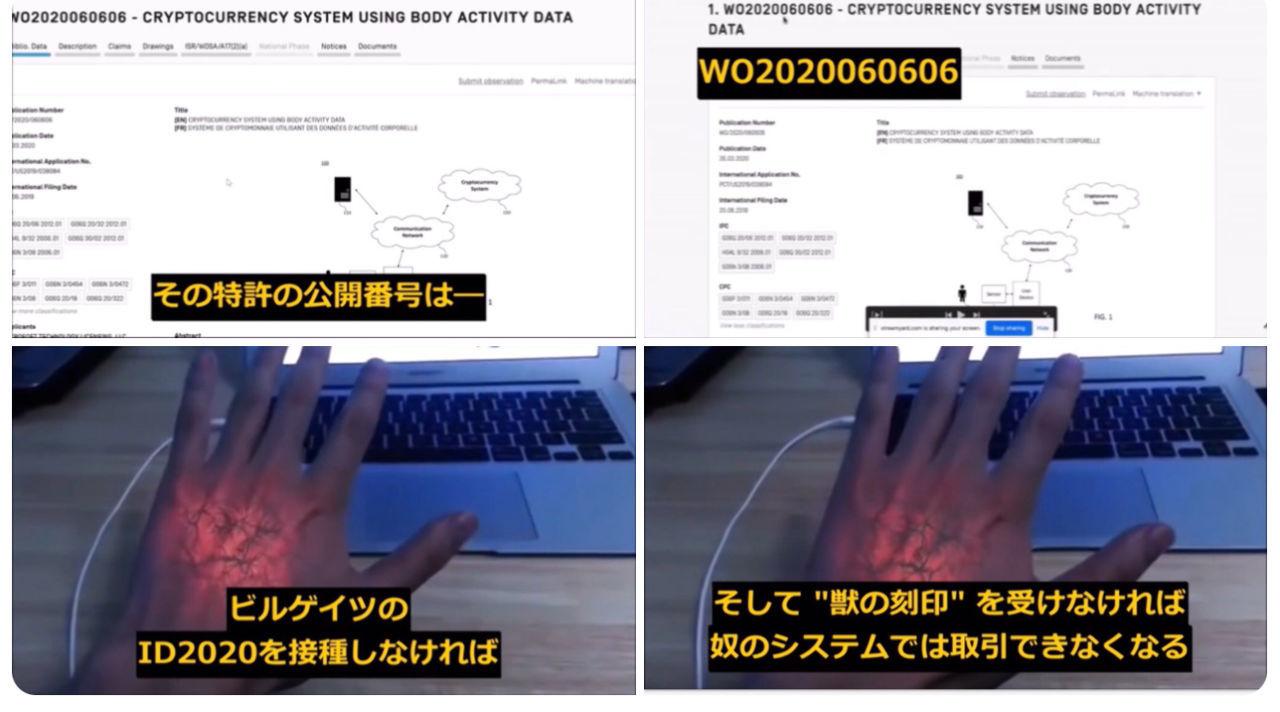 あめちゃん2 デジタルID2020
