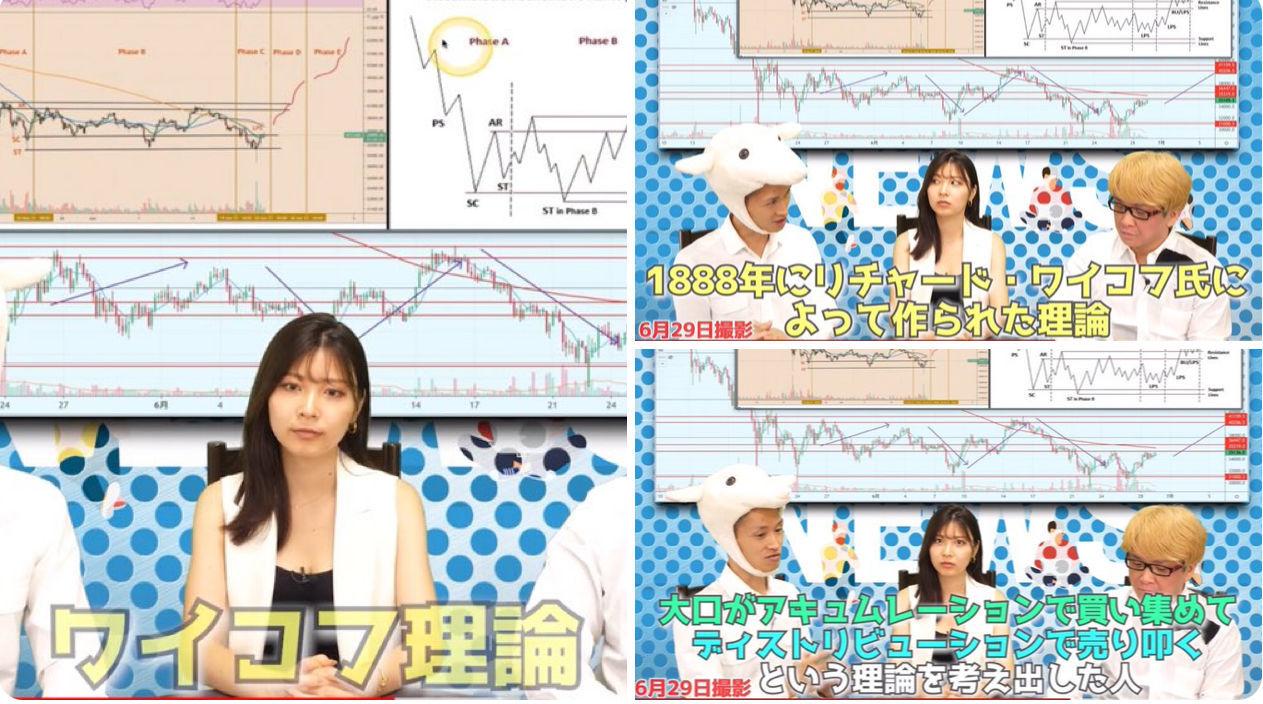 あめちゃん2 仮想通貨