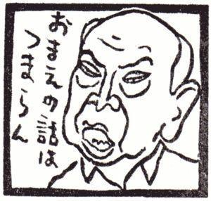 7776 - (株)セルシード    先生には言うつもりだろ😤    > 大丈夫だ!! 警察以外には言わないから!!