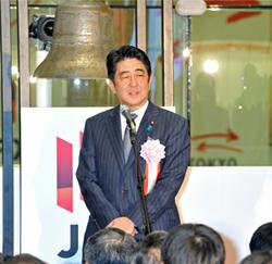 7776 - (株)セルシード 初めまして🎵🍻❤日本酒飲む?(●^o^●)