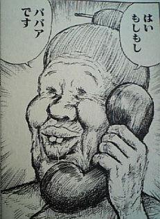 7776 - (株)セルシード わかってないな!! とりあえず電話だ!!  出るかどうかわからんがな!! あ でた!!