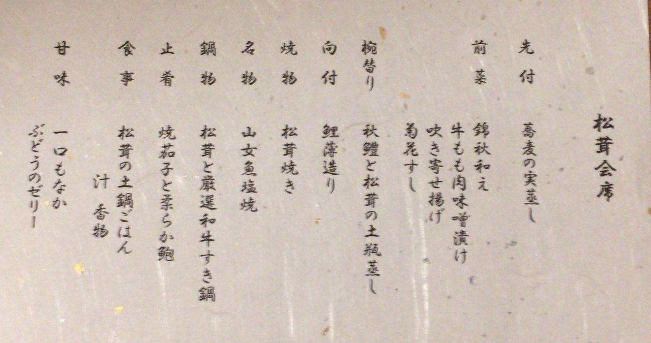 まだ50代 どんちゃん (^。^)  年に一回の嫁さん孝行?  過去に 黒部、日光と… 紅葉🍁に行