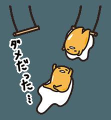 4875 - メディシノバ あれ〜 シノバちゃん 🙄