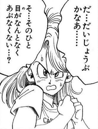 4875 - メディシノバ 黒字は心配してない!行間を読め!って言ってるから大丈夫だよ!!