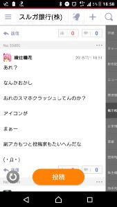 3053 - (株)ペッパーフードサービス さなぎ証券のふくあかなのです🐱