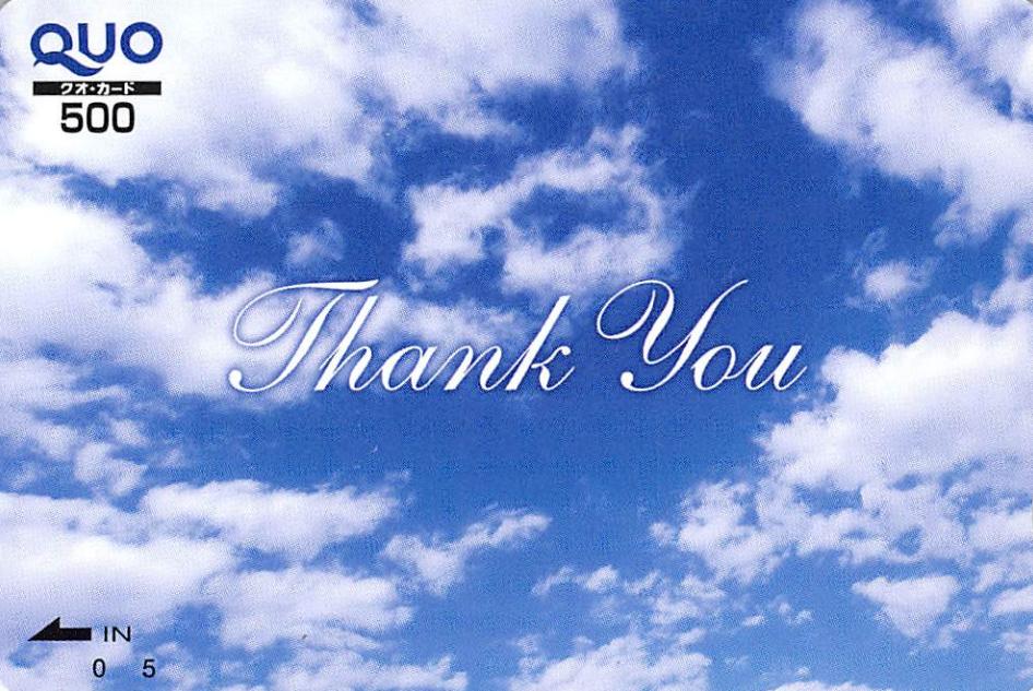 7208 - (株)カネミツ 【 株主優待到着 】 100株 500円クオカード (継続保有1年未満) ※Thank You ー。