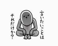 7803 - (株)ブシロード フゥ〜ン😵 じゃなんで すぐに 利確してんの?  めっちゃ矛盾じゃん(笑)  じゃ ずっと持ってろよ