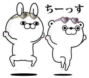 3323 - レカム(株) 参上‼︎