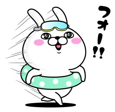 3323 - レカム(株) おまたせー!