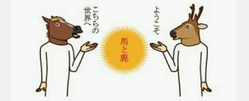 4523 - エーザイ(株) 2021-06-10 大和 4継続 5200円 → 4700円 2021-06-10 ジェ