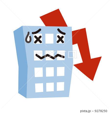 8848 - (株)レオパレス21 こんな詐欺まがいの悪徳会社が、再建出来る訳無いよ  早く売り禁解除せよ、アホ東証