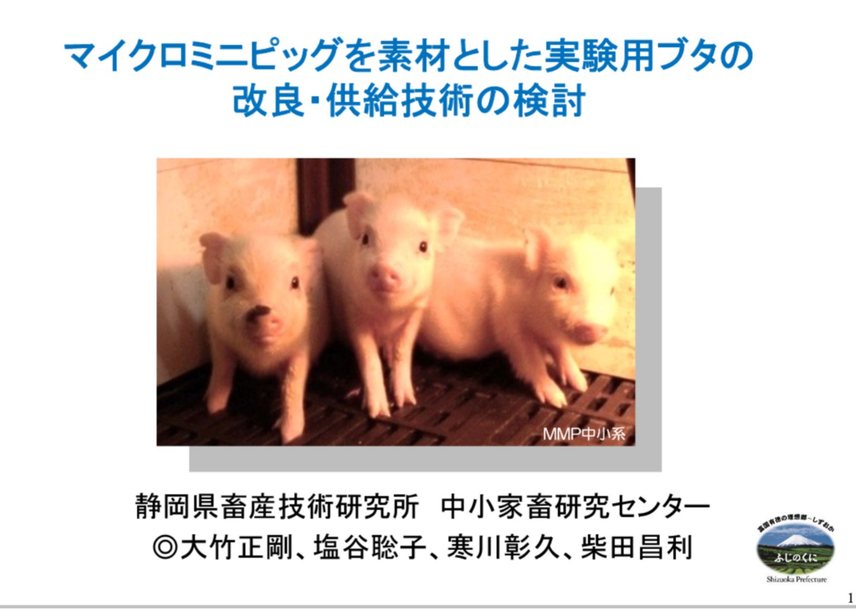 4599 - (株)ステムリム ニュースでは  【同社は、大阪大大学院と共同で非臨床試験を実施の上、「できるだけ速やかに臨床試験の開