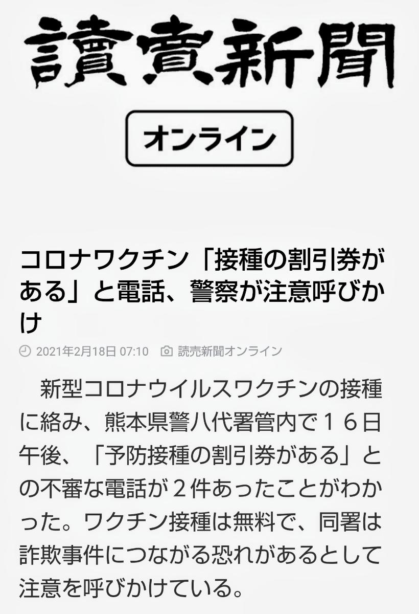 4441 - トビラシステムズ(株) また、活躍のとき😃