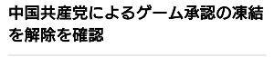 4393 - (株)バンク・オブ・イノベーション きっと大丈夫(・∀・)人(・∀・)