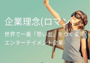 4393 - (株)バンク・オブ・イノベーション maybe new game Coming soon