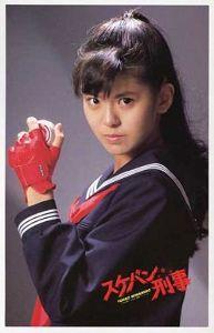 9939 - (株)すみや 南野陽子?