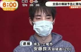 自民党の乙武 洋匡の「5体」不倫問題 あなたと同じ嘘を書いてる人が爆破予告してた。 安倍総理自民党の指令か。今日も爆破予告か。それとももう