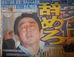 自民党の乙武 洋匡の「5体」不倫問題 自民党から出る予定の乙武 洋匡の「5体」不倫問題。奥さんの謝罪は、安倍自民党からの指令ではないでしょ