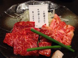 静岡県東部グルメの会 こんにちは  朝、強く降っていた雨も止みました。 今日も、一日精一杯がんばろ! 頭も体もガンガン使っ