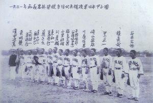 マッチポンプ街宣右翼・左翼の正体 日本を守ろう ★戦前外地の高校野球  http://www.koishikawaunit.net/shop/htm