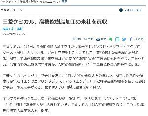 4188 - (株)三菱ケミカルホールディングス 世界のミツケミ きたぁ~!!!!!!!!!!!!!!!!  5G銘柄 勝手に認定しますたぁw  (&