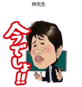 7518 - ネットワンシステムズ(株) オラに元気を分けてくれーーー🤩 元気玉落とすぜー!!!🤩🤩🤩