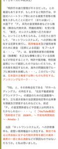 7518 - ネットワンシステムズ(株) 怖