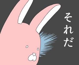 5194 - 相模ゴム工業(株) 、
