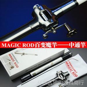 5194 - 相模ゴム工業(株) 実は中国製?