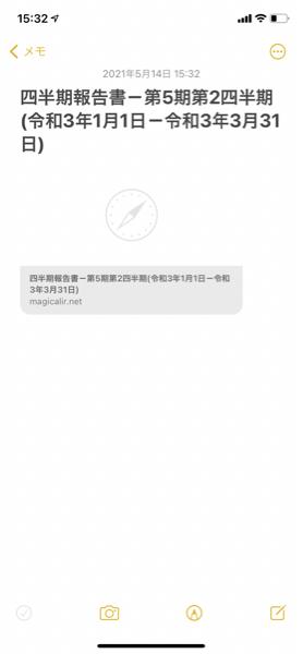 7361 - (株)ヒューマンクリエイションホールディングス ^_^