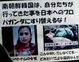 """富士通社員 わいせつ画像UPで逮捕 韓国ミサイル高速艦の欠陥76ミリ砲、   イタリア製の""""リサイクル""""だった・"""