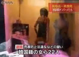 富士通社員 わいせつ画像UPで逮捕 泥酔客のカードで不正決済、      被害総額2億円か       赤坂の中国人クラブと韓国人クラブ