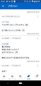 5759 - 日本電解(株) 馬鹿が売り煽りしていますね(笑)  安く買いたいんですかね(笑)