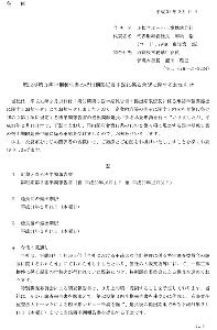 7949 - 小松ウオール工業(株) こんなのでますた、、、とか思う。。。(・∀・))))))