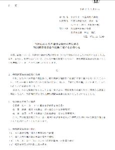 7949 - 小松ウオール工業(株) こんあのでました、、、とか思う。。。(・∀・))))))