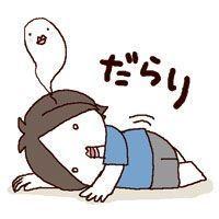 ハッピーちゃんの独り言☆ 7時前に目が覚めたので せっかくだから、どこかお参りにでも行こうかな♪( ´&theta