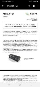 4493 - (株)サイバーセキュリティクラウド 自動運転銘柄  これから、AIステレオカメラの時代に突入!!  東京工業大学発ベンチャー ✖️ ミナ