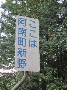 長野県が大好きです。 ご無沙汰いたしております  先日のお休みに 行先を決めずにぶらりと家を出て 結局は長野に行っておりま