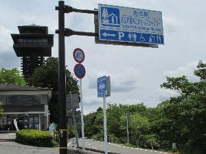 長野県が大好きです。 ナイスさん  御無沙汰いたしております  移住してもう3年にもなるんですか・・・  早い物ですねぇ